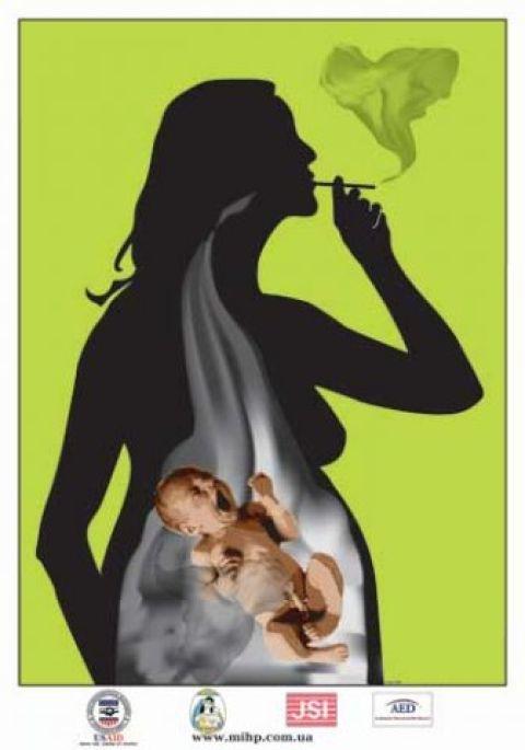Вред для зачатия