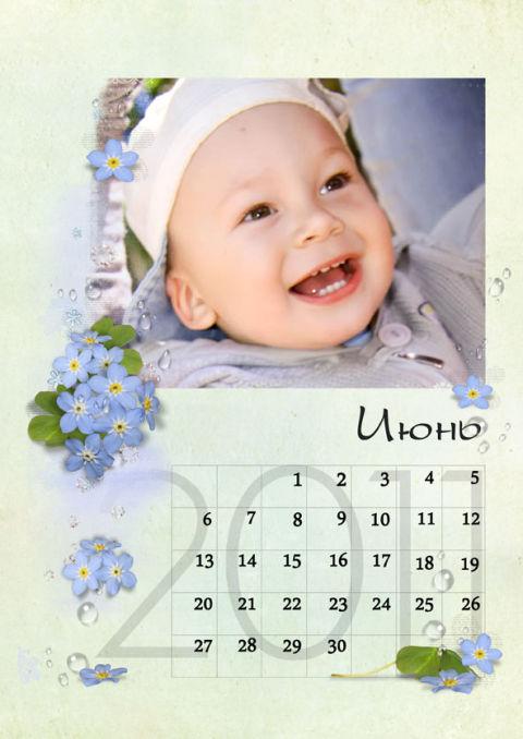 Также можно оформить и настольный перекидной календарь. пример нескольких страниц настенного перекидного.
